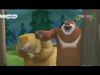 Казакша мультфильмдер 2016 - Аюлар