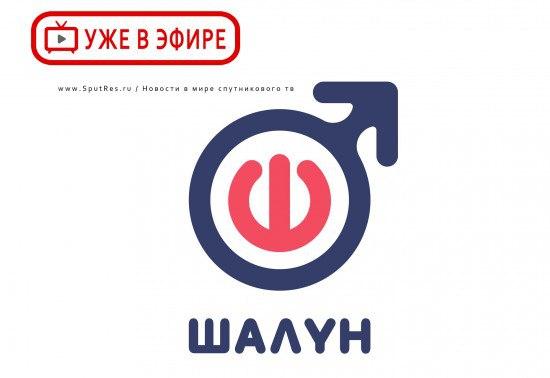 eroticheskie-sputnikovoe-televidenie