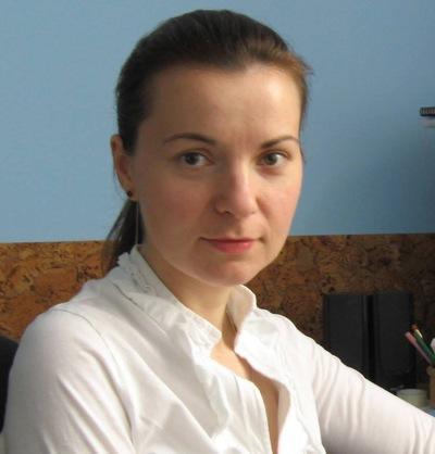Ольга Боублей