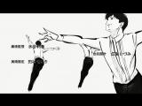 [OP] Yuri!!! on Ice | Юрий на льду