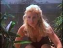 Женщины-каннибалы в смертельных джунглях авокадо (1989) Cannibal Women in the Avocado Jungle of Death