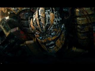 Трансформери: Останній лицар (eng)