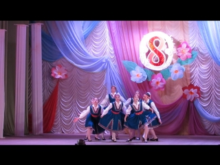 Ансамбль народного танца