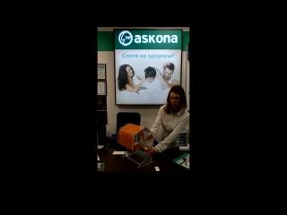 Розыгрыш подушки в салоне Аскона г. Тосно. Февраль 2017 года
