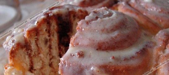 Классические булочки синабон рецепт с фото