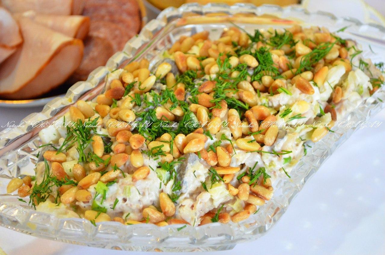 Салаты с кедровыми орешками рецепты простые и вкусные