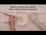 Как приготовить вкусную булочку для гамбургера своими руками?