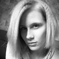 Ксения Чичина