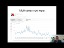 5_Как зарабатывать 30 тысяч рублей работя 2 часа в сутки - YouTube