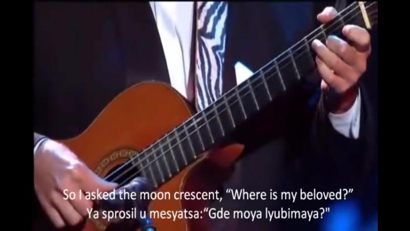 Alexander Rybak - Ya sprosil u yasenya - I asked the ash - lyrics1