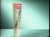staroetv.su / Реклама, анонсы, заставка и часы (ОРТ, 08.03.1999)