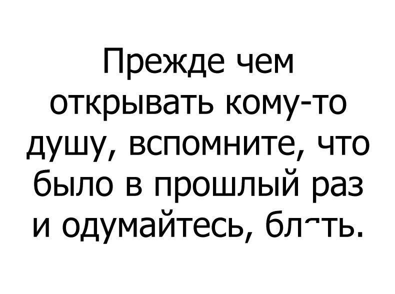 https://cs7051.vk.me/c626621/v626621818/42ebb/rTqHzPxcHDU.jpg