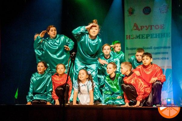 театральная студия для детей