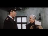 Солдаты свободы (1976) - СССР, Болгария, Польша, Чехословакия, Венгрия, ГДР. Фильм 1.