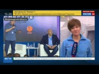 Сергей Неверов посетил форум