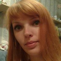 Алина Кондратьева
