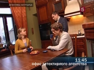 T/с Детективы