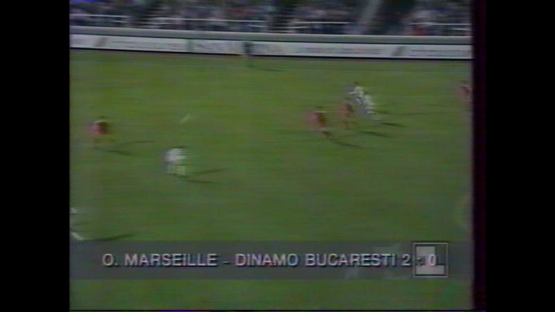 50 CL-1992/1993 Olympique Marseille - Dinamo Bucureşti 2:0 (04.11.1992) HL
