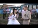 Подарок на свадьбу МОЕМУ ЛЮБИМОМУ МУЖУ РАШАТУ! ЛЮБЛЮ ТЕБЯ