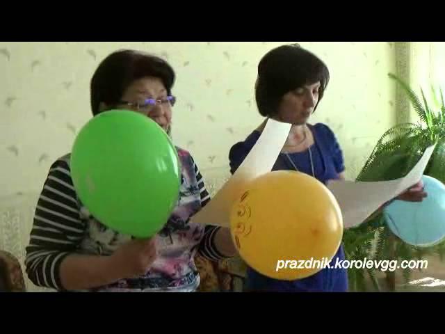 Сценка Поздравление шарами веселые прикольные сценки на день рождения на юбилей