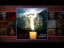 Альбом авторских песен А. Купрейчика «Архангел небес в сером пальто»