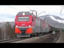 2ЭС10 131 с бустерной секцией и грузовым поездом