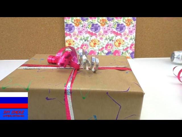 Как правильно упаковать подарок пошаговая инструкция