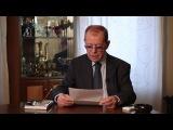 Аркадий Арканов - Борьба с курением