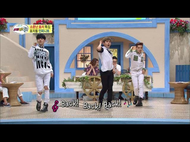 【TVPP】Dongwoo, Hoya, Sungjong(INFINITE) - Back, 동우, 호야, 성종(인피니트) - 백 @ World Changing Quiz Show