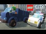 Мультики про Полицейских и Машинки Lego City Undercover - 5 Серия Мультфильмы для детей Игра