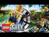 Мультики про Машинки для Мальчиков Lego City Undercover - 9 Серия Машинки Мультфильмы для  ...