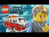 Лего Мультфильмы про Машинки и Полицейских Lego City Undercover - 7 Серия Мультики для Мал ...