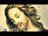 Ю-Питер - Христос (Мне снилось, что...)