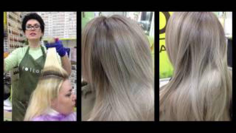 Окрашивание Dim-Out || Затемнение корней у блондинок REVERSE BALAYAGE TECHNIQUE