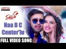 Winner Video Songs Sai Dharam Tej Rakul Preet Thaman SS