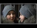 женская шапка бини, вязание спицами