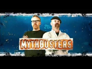 Разрушители легенд.Остров липкой ленты(MythBusters.Duct Tape Island)