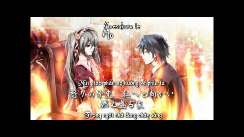 [Vnsharing] [VocaloidFC] [AHayashi] [KAITO] sm14731092 - Akutoku no Judgement