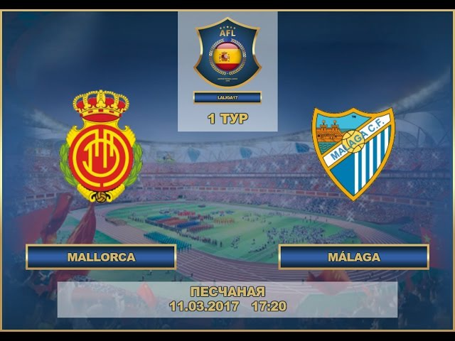 AFL17. Spain. Primera. Day 1. Mallorca - Malga.