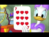 La Casa de Mickey Mouse | Episodio completo en español | Goofy el grande
