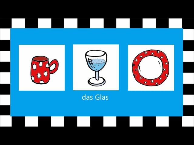 Deutsch lernen: Küchengegenstände (Spiel - game - jeu de Kim)