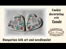 Big heart cookie with Hungarian folk art flowers and needlepoint