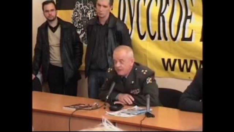 Народное Восстание 2017 - Полковник Квачков В.В.