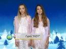 VIZY поздравляет с Новогодними и Рождественскими праздниками на телеканале OTV