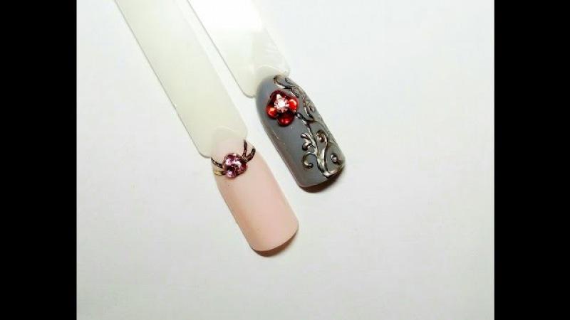 Дизайн ногтей. Конусные стразы. Колечко. Цветок