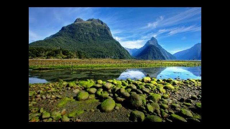 Новая Зеландия. Мир нетронутой природы. Национальные парки. Документальный фильм.