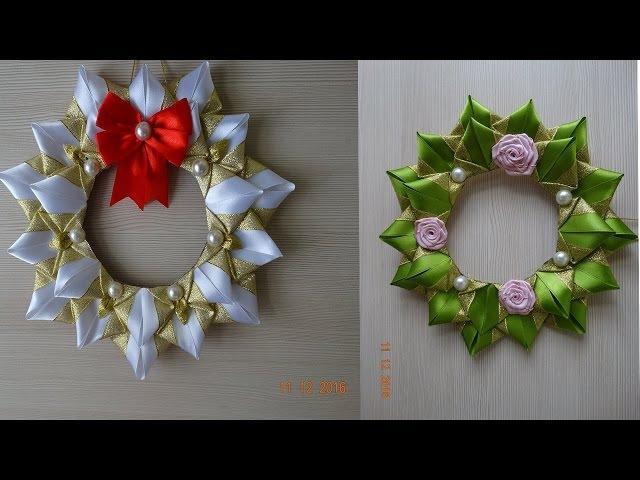 Рождественский Венок КанзашиChristmas Wreath kanzashi