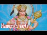 Aarti Khije Hanuman Lala Ki   Jai Hanuman Aarti   Popular Devotional Song   Hanuman Chalisa
