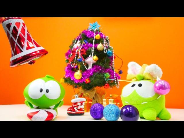 Yılbaşı oyunu Om Nom ile Yeni yıl ağaç süslemeleri Okul öncesi etkinlikler Evcilik Noel oyunu