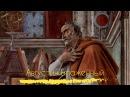 Цитаты великих людей: Аврелий Августин ;Августин Блаженный